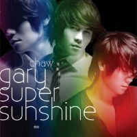 曹格 Super Sunshine
