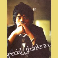 阿信 Special Thanks To