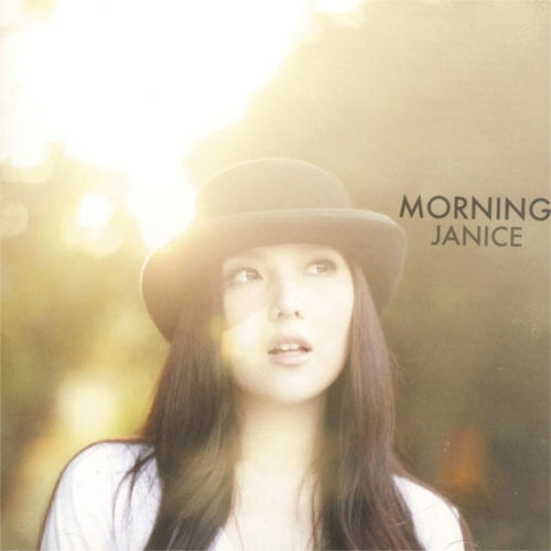 卫兰 Morning Janice