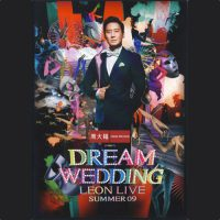 黎明 Dream Wedding Leon Live Summer 09