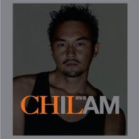 张智霖 I Am Chilam