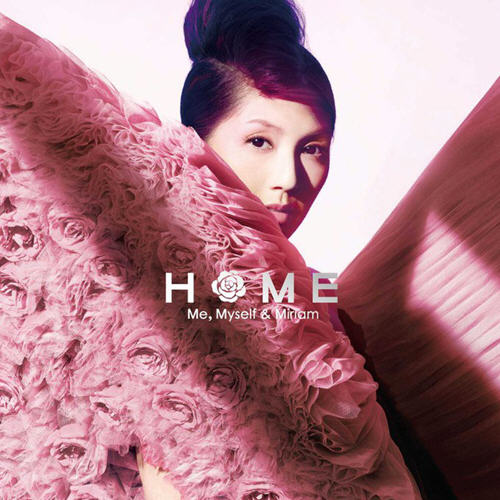 杨千桦 Home Me, Myself and Miriam EP