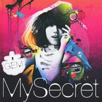 邓紫棋 GEM My Secret