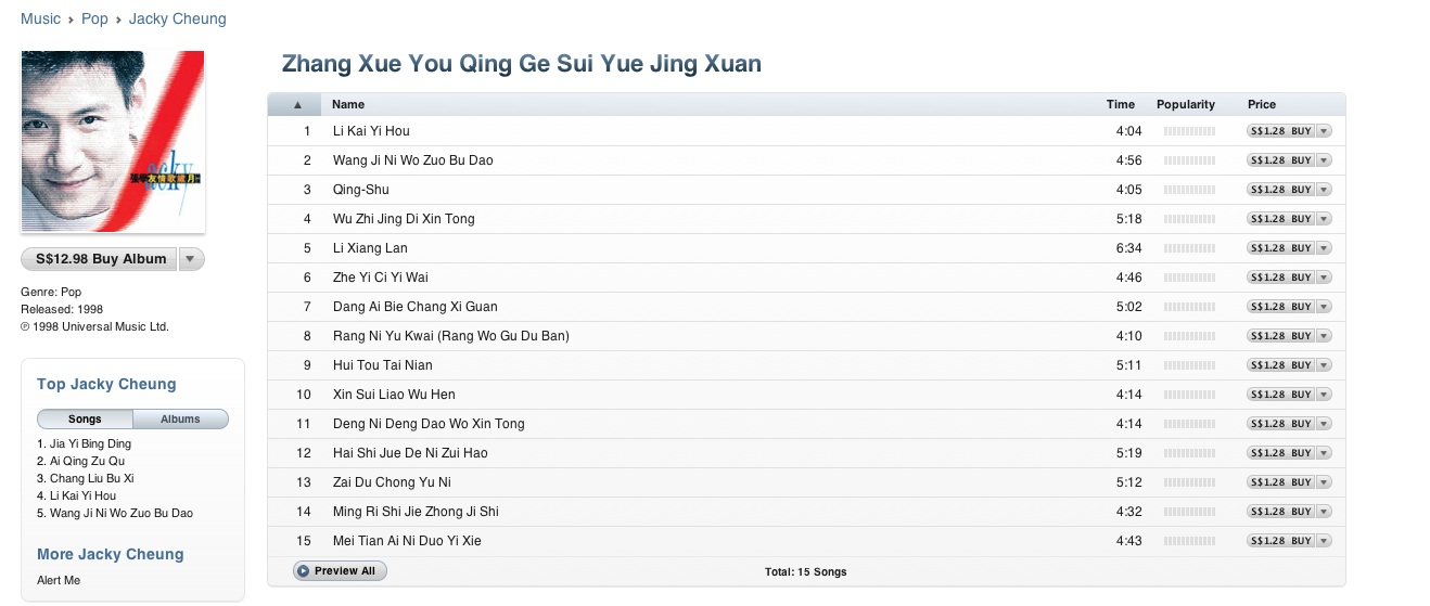 Jacky Cheung iTunes in Singapore