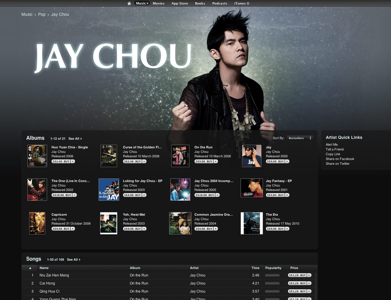 Jay Chou iTunes in Singapore