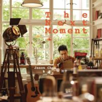 陈柏宇 The Next Moment