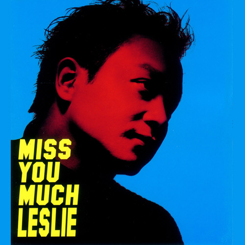 Miss You Much Leslie