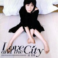 刘若英 Love And The City