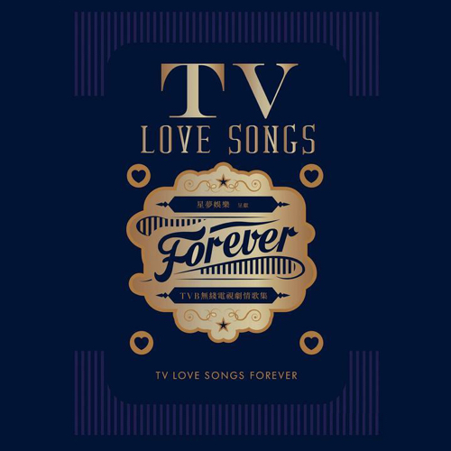 TVB TV Love Songs Forever 2015