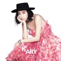 吴雨霏 Best of Kary