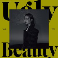 蔡依林 Ugly Beauty